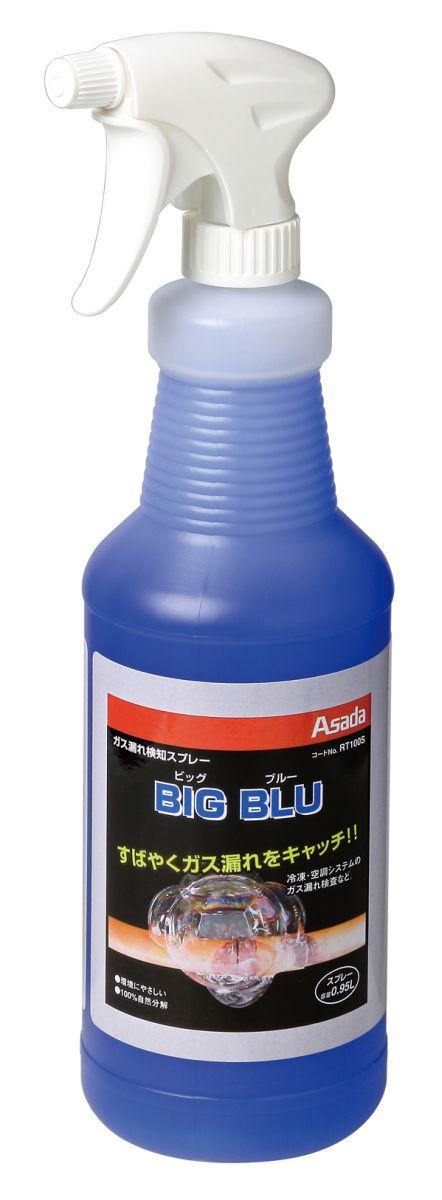 Dung dịch thử ga RT100S Big blu